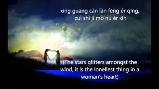 Ming Ming Bai Bai Wo De Xin - Jackie Chan & Sarah Chen