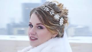 свадебный клип   счастливый день  видеосъемка базука  курск   москва  зима