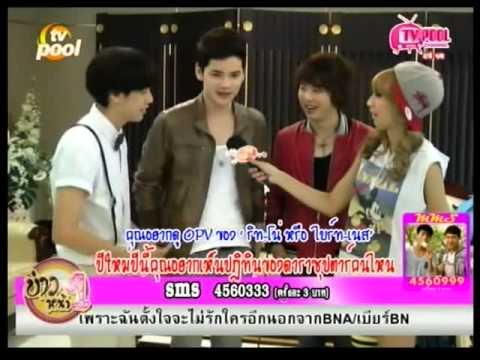 AF8 เต๋าคชา งานวันเด็กช่อง 3 TV Pool 13/01/2013