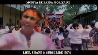 Mourya Re Bappa Mourya Re Full Song | Ganesh Visarjan Song | O My Friend Ganesha (2007)