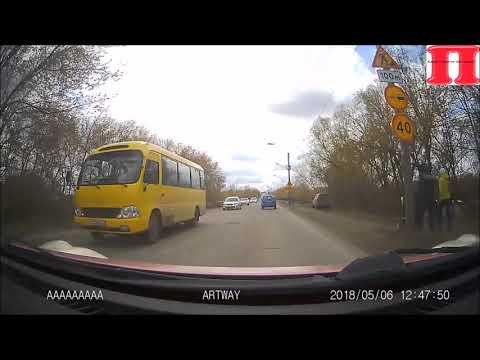 Тест видеорегистратора Artway AV-390 г.Новоалтайск
