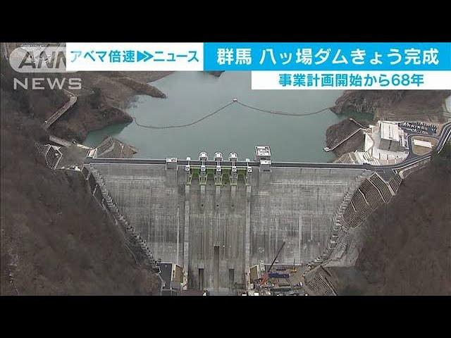 ダム カメラ ッ ライブ 場 八