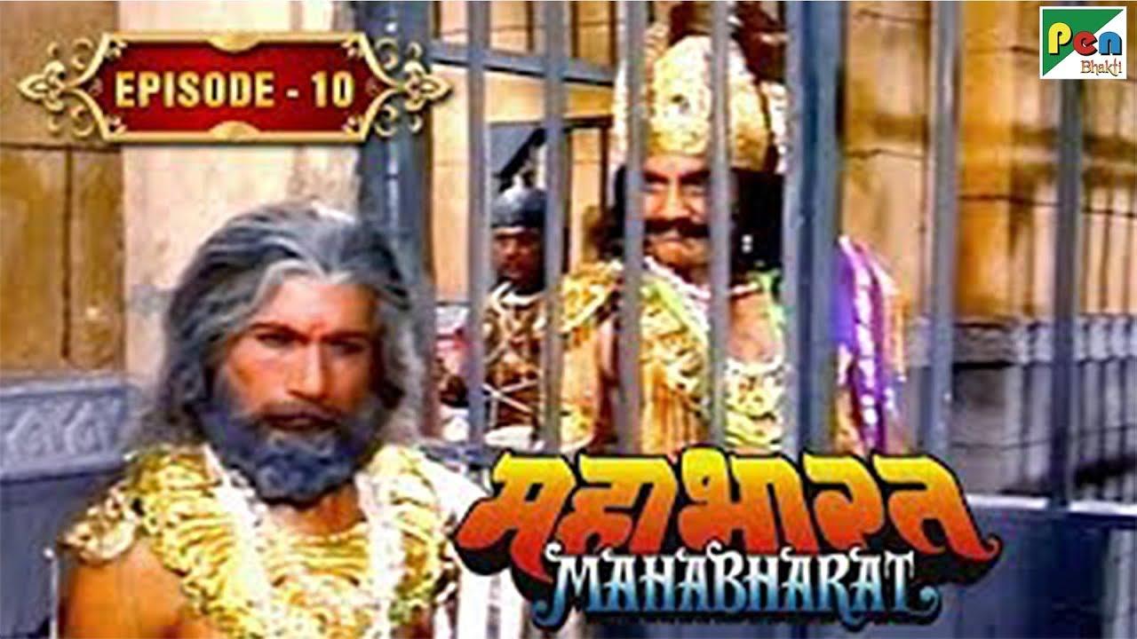 Download आकाशवाणी - कैसे होगा कंस का मृत्यु? | Mahabharat Stories | B. R. Chopra | EP – 10