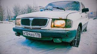 ВОЛГА 3110 за 20к / Русский БИЗНЕС КЛАСС