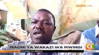 Maoni ya wakazi wa Mwingi kuhusu Mzigo wa ushuru
