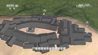 20170730 地理中国  避水村寨