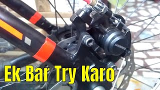 How to fix disc brake squel l Hindi | Remove Sound | Noise | Make Disc Brake Powerfull
