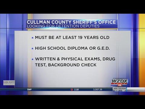 Cullman County Sheriff's Office Hiring