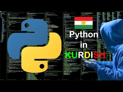 Python tutorial for Beginners [KURDISH]