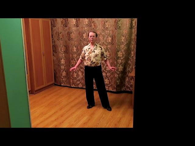 Русаков  Ретро вальс  Урок №15 Квадратная румба