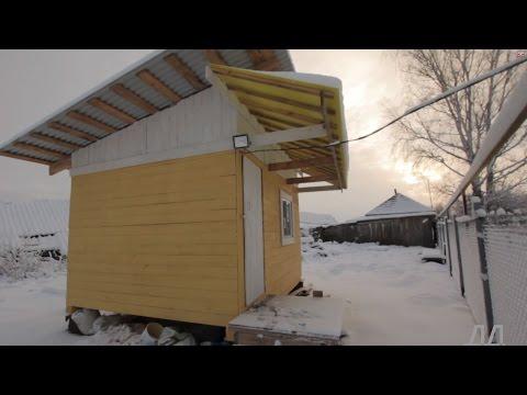 видео: Переезд в деревню. Жизнь в бытовке.