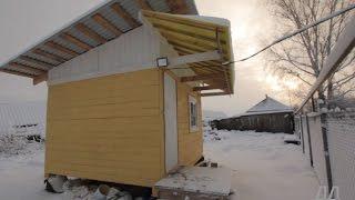 Переезд в деревню. Временное жилье. Обзор каркасной бытовки(, 2015-12-25T05:25:19.000Z)