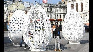 Пасхальные яйца на площади Конституции 22 апреля 2019 Харьков