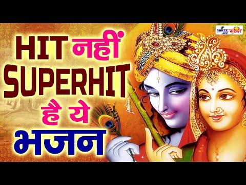 Apne Piya ki Meera Bani Re Joganiya    HD Rajasthani Bhajan    Jagadish Vaishnav