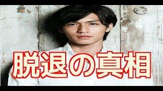 2010年10月に山下智久くんとともにNEWSを脱退した錦戸亮くん。 【おスス...