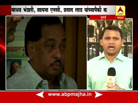 Mumbai : Narayan Rane Election Update