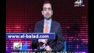 بالفيديو.. 'مجدي' يعرض تناول الصحف العالمية لتولي 'أبو الغيط 'امانة الجامعة العربية