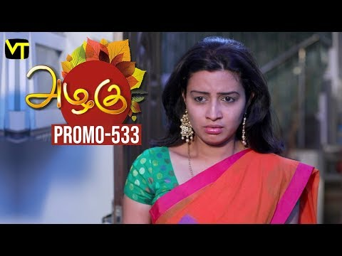 Azhagu Tamil Serial Episode 532 Promo out for this beautiful family entertainer starring Revathi as Azhagu, Sruthi raj as Sudha, Thalaivasal Vijay, Mithra Kurian, Lokesh Baskaran & several others. Stay tuned for more at: http://bit.ly/SubscribeVT  You can also find our shows at: http://bit.ly/YuppTVVisionTime  Cast: Revathy as Azhagu, Gayathri Jayaram as Shakunthala Devi,   Sangeetha as Poorna, Sruthi raj as Sudha, Thalaivasal Vijay, Lokesh Baskaran & several others  For more updates,  Subscribe us on:  https://www.youtube.com/user/VisionTi... Like Us on:  https://www.facebook.com/visiontimeindia