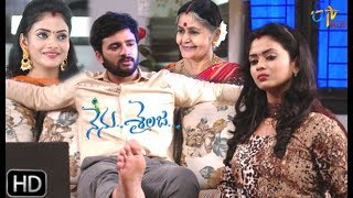 Nenu Sailaja | 20th August 2019   | Full Episode 117 | ETV Plus