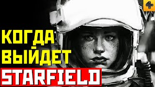 ИгроСториз: Что мы знаем о Starfield? Подробности научно-фантастической ролевой игры от Bethesda