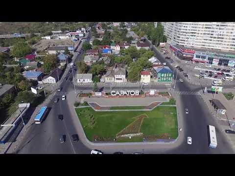 Полет над Саратовом -аэросъемка Саратова с квадрокоптера