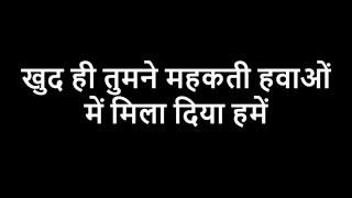 Ladki Patane Ka Tarika In Hindi - लड़की से दोस्ती कैसे करे ??