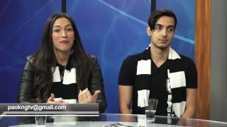 ΠΑΟΚ Παντού στο New Greek TV