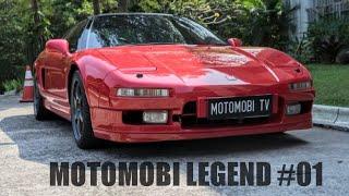 Honda NSX Generasi Pertama   MotoMobi Legend #01