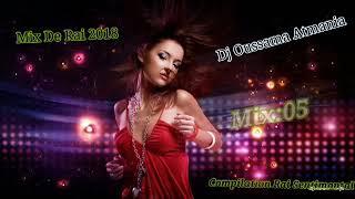 03. Cheb wahid ya 3omri malhoum Mix Par Deejay Oussama Atmania