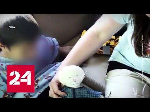 Похож на редкую болезнь: коронавирус не жалеет детей - Россия 24