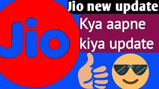 My Jio App New Update | jio app | jio app update 2020 | My Jio App New Update | Reliance jio update