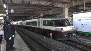 ~最後の走行~485系新潟車 NO.DO.KA NN廃車回送 立川発車