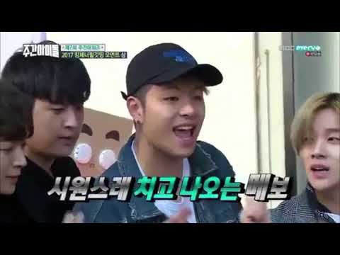 iKON Doomba Ringtone #1 [Happy Day with B.I's Adlib]