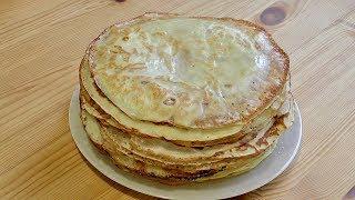 Вкусные, Румяные Блины на молоке/Классический и простой рецепт/ Просто объедение!