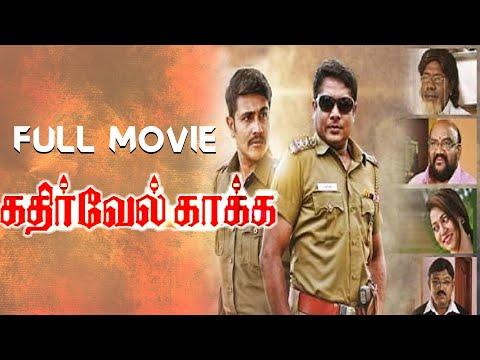 Kathirvel Kakka Full Feature Film