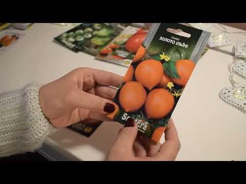 Семена томатов  для 2019 г. Мой выбор.