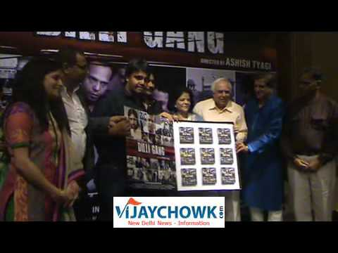 FILM DELHI GANG MUSIC VIDEO RELEASED BY KAPIL SIBBAL AND PROMOTED IN NEW DELHI Inbox  x Travel Video