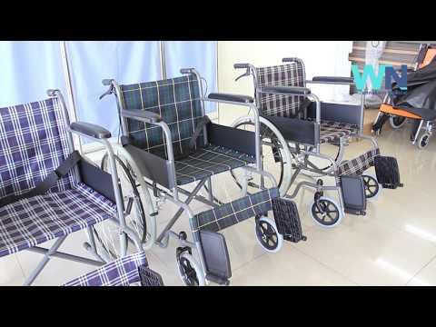 รถเข็นนั่งแบบพับได้ รุ่นพิเศษ WN Wheelchair
