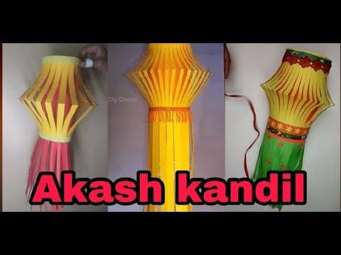 TUTORIAL OF HOW TO MAKE AKASH KANDIL // PAPER LANTERN // DIWALI SPECIAL thumbnail