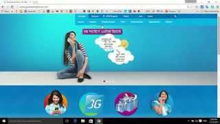 how to add increase grameenphone internet validity by flexiplan gp
