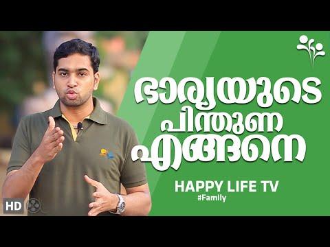 family counselling malayalam