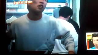 ビーバップハイスクール 藤本テル thumbnail