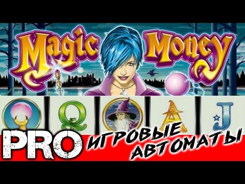 игра денег игровой автомат онлайн бесплатно