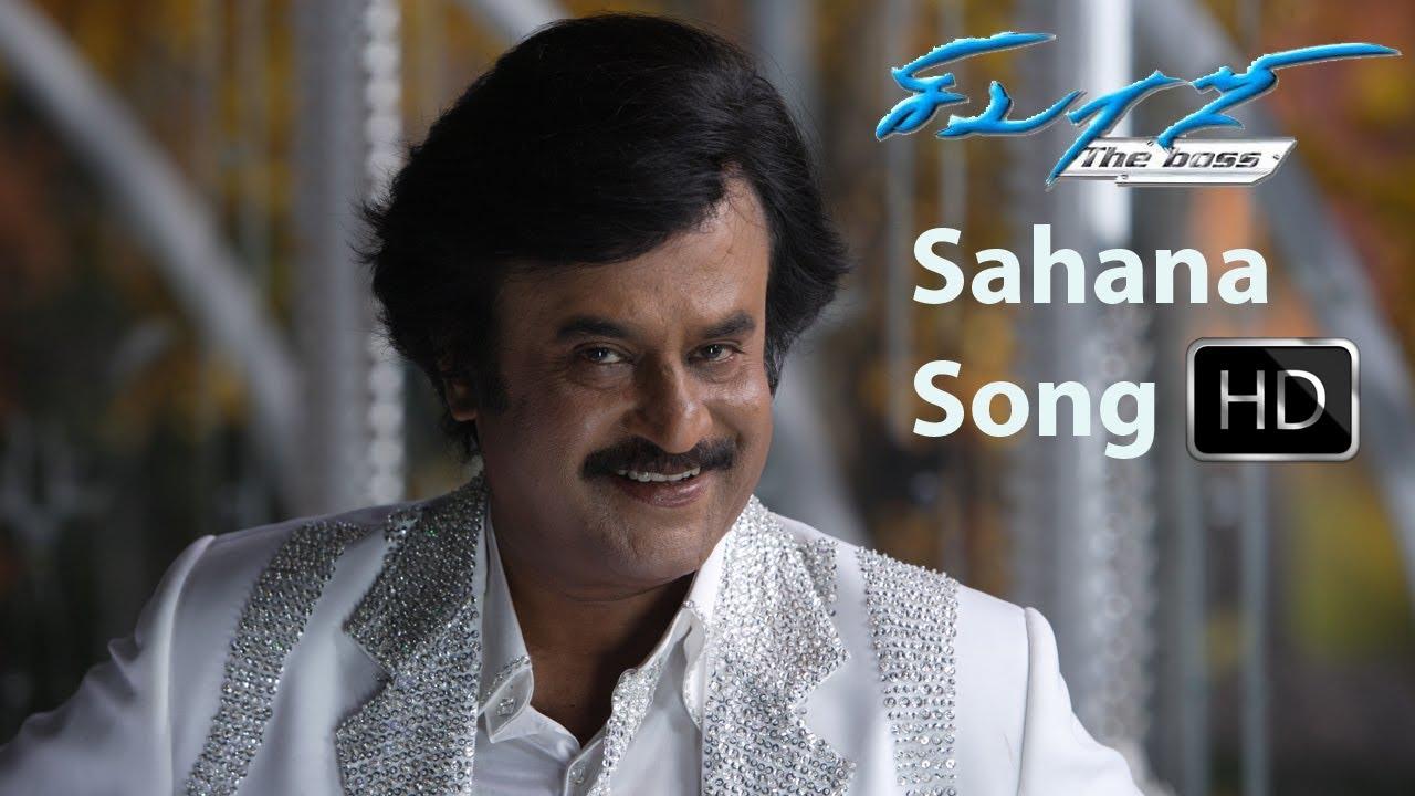 Sivaji the boss full movie tamil hd 1080p download | Sivaji