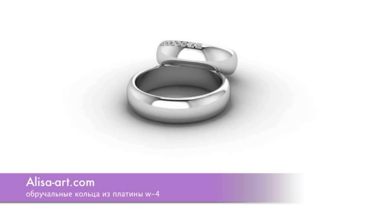 Обручальные кольца из платины с бриллиантами Alisa-art.com - YouTube