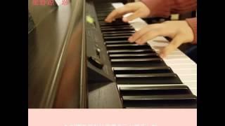 【逃げ恥】恋ピアノBGM【星野源】【歌詞付き】