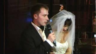 Свадьба Вечер Часть 5