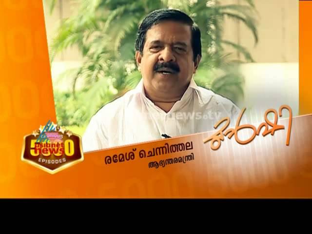 Munshi reach 5000 episode ,Ramesh Chennithala   Munshi promo video