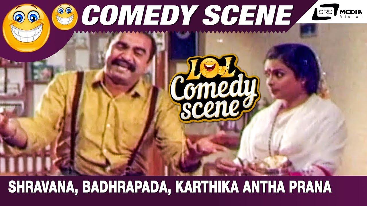 jeevanada rahasya kannada movie