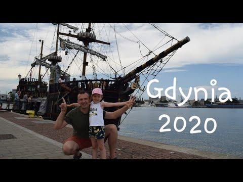 ГДЫНЯ 2020 Труймясто Отпуск на Балтике в Польше